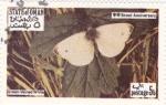Sellos de Asia - Omán -  Mariposas -Green-Veined White