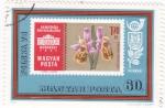 Sellos de Europa - Hungría -  Exposición Filatélica POLSKA-73 Poznan