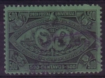 Stamps Guatemala -  Escudo de Armas