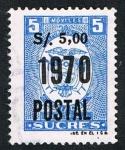 Stamps Ecuador -  REPUBLICA DEL ECUADOR