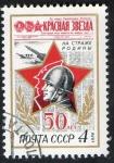 Sellos de Europa - Rusia -  4005 - 50 Anivº del periodico Krasnaja zvezda
