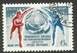 Stamps Russia -  4010 - Europeo Femenino de Patinaje artístico