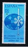 Sellos de Europa - España -  Edifil  1817  Congreso Internacional del Frío.