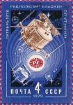 Sellos de Europa - Rusia -  Satélites de radioaficionados.