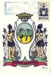 Sellos del Mundo : America : México : Tarjeta Máxima-primer día.-357 aniv de la fundación de Monterrey