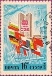 Stamps Europe - Russia -  30 años el Consejo de Ayuda Mutua Económica CAME.