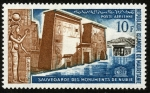 Sellos del Mundo : Africa : Mauritania : EGIPTO - Monumentos de Nubia de Abu Simbel en Philae
