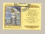 Sellos de Europa - Rusia -  Folklore y leyendas