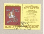 Stamps Russia -  Folklore y leyendas