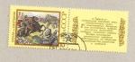 Stamps Russia -  Folklore y leyendas