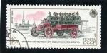 Sellos del Mundo : Europa : Rusia : Transporte de bomberos