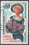 Stamps : Europe : France :  Campagne de l