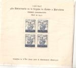 Stamps : Europe : Spain :  450º ANIVERSARIO DE LA LLEGADA DE COLON A BARCELONA