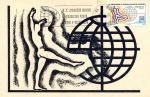 Sellos de America - México -  Tarjeta postal-primer día- XX congreso mundial de educación fisdica