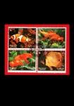 Stamps United Arab Emirates -  MUNDO MARINO