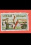 Stamps Lebanon -  jura de bandera