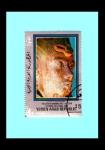 Stamps Yemen -  toutankhamon