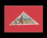 Stamps Africa - Republic of the Congo -  cazador