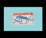 Stamps United Arab Emirates -  SINGULAR SELLO