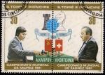Sellos del Mundo : Africa : Santo_Tomé_y_Principe : Campeonato Mundial de Xadrez 1981