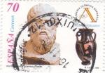 Stamps Spain -  Academia Olímpica Española    (k)