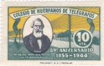 Sellos del Mundo : Europa : España : (k)Colegio de Huerfanos de Telégrafos, 89 Aniversario 1855-1944-NO VALIDO PARA TASA PO