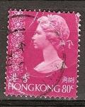 Sellos del Mundo : Asia : Hong_Kong : Reina Isabel II.
