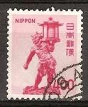 Sellos del Mundo : Asia : Japón : Tentoki (demonio).