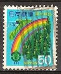Sellos del Mundo : Asia : Japón : Campaña Nacional de Forestación.Cabo Ashizuri.