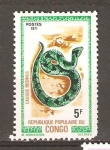 Stamps Africa - Republic of the Congo -  REPTIL