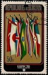 Stamps Africa - Burundi -  Exposicion 1970 Oxaka-Japon