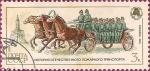 Stamps Russia -  Historia de los vehículos de bomberos nacionales. I
