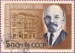 Sellos de Europa - Rusia -  116 años del nacimiento de V. I. Lenin, Museo de Lenin en Leipzig.
