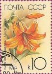 Stamps Russia -  Cultivos de Lirios.
