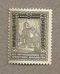 Stamps Yugoslavia -  Basilica de Duvanjsko Polje