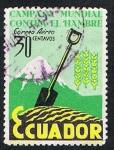 Stamps Ecuador -  CAMPAÑA MUNDIAL CONTRA EL HAMBRE