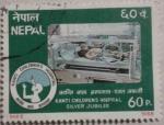 Sellos de Asia - Nepal -  kanti children's hospital (silver jubilee) 1988