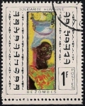 Stamps Africa - Chad -  BEZOMBES