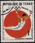 Sellos del Mundo : Africa : Chad : OLIMPIADAS MEXICO 68