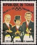 Stamps Chad -  OLIMPIADAS MEXICO 68