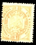Stamps Bolivia -  Coat of arms 1894