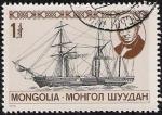 Sellos de Asia - Mongolia -  Velero