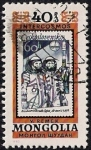 Stamps Mongolia -  Intercosmo