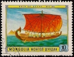 Stamps Asia - Mongolia -  Barco Egipcio