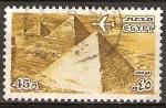 Sellos del Mundo : Africa : Egipto :  Las tres pirámides de Giza.