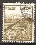 Sellos del Mundo : Africa : Egipto :  Puente sobre el Canal de Suez.