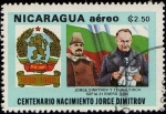 Stamps Nicaragua -  Centenario Nacimiento JORGE DIMITROV 1882 - 1982