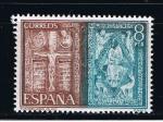 Sellos de Europa - España -  Edifil  2246  Exposición Mundial de Filatelia · ESPAÑA´75 ·