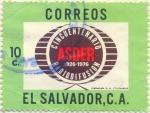 Stamps of the world : El Salvador :  ADSER