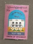 Sellos de Asia - Myanmar -  Edificio